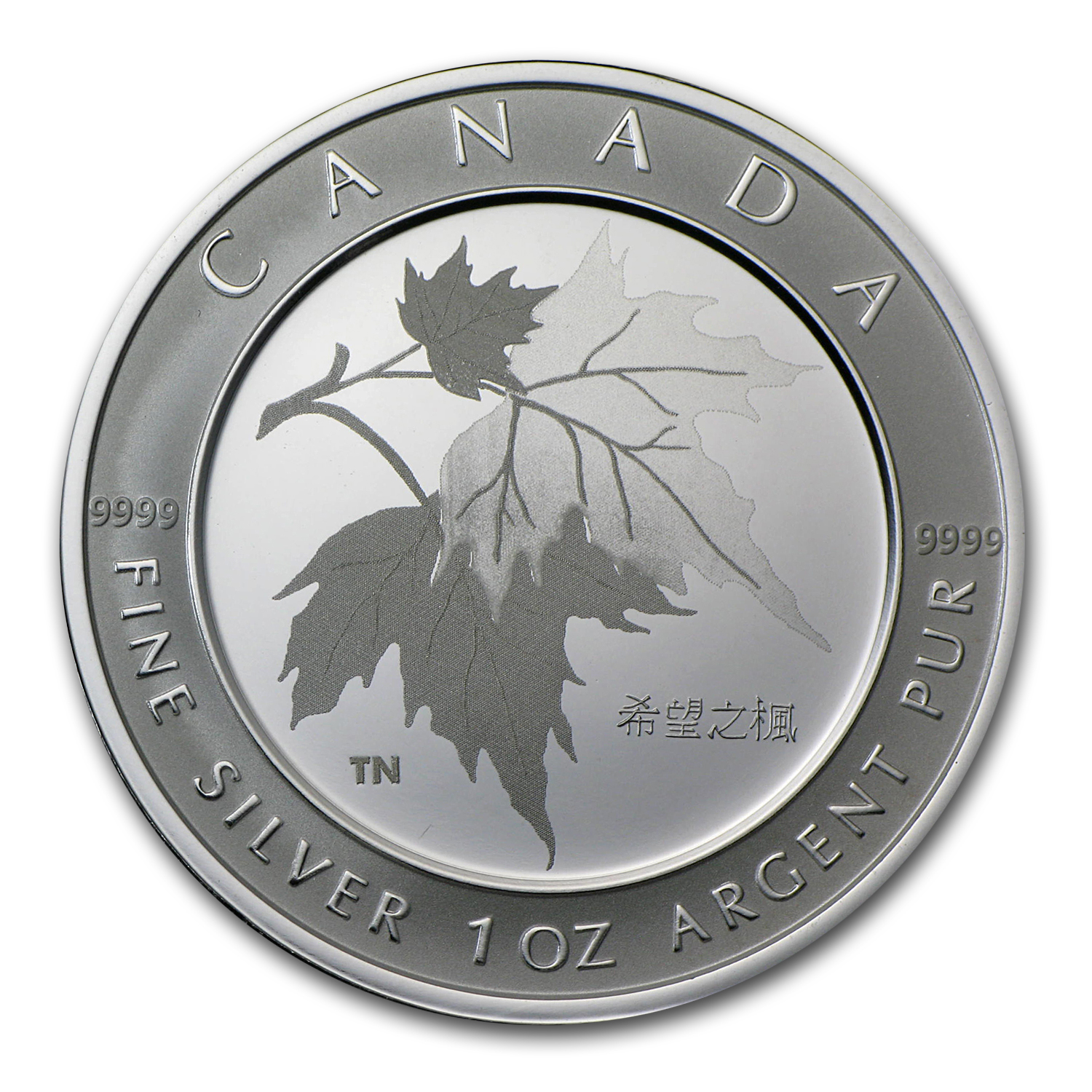 2005 1 oz Silver Canadian Maple Leaf of Hope (W/Box & COA)
